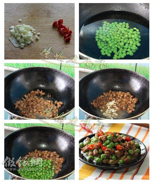 豌豆炒牛肉粒的家常做法大全(图解)
