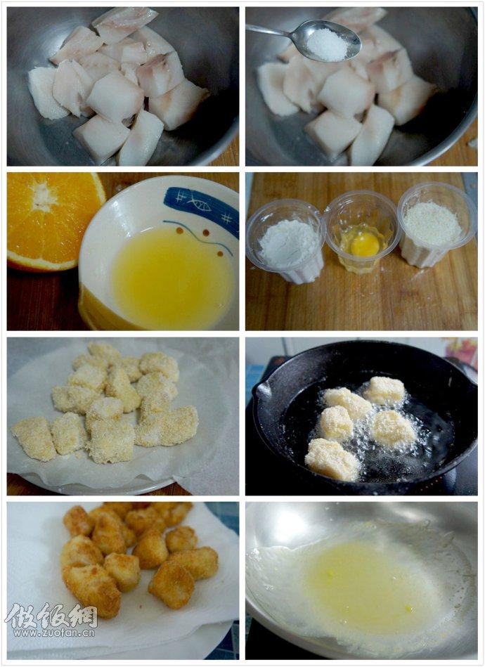 【香橙鳕鱼做法】 材料:银鳕鱼2块、鸡蛋1个、面粉适量、面包糠适量、盐、料酒、胡椒粉、水淀粉各少许。 制作过程: 1、鳕鱼洗净,(鱼的做法大全)切成4公分长短的小块。 2、切好的鳕鱼块装入碗里,加入盐、料酒、胡椒粉腌制一会。 3、腌制鳕鱼的时间把橙子切开,把橙汁挤到碗里 4、准备三个小碗,分别盛入面粉、蛋液、面包糠, 5、将腌制好的鳕鱼块依次裹上面粉、蛋液、面包糠。 6、锅中倒入适量油,烧至5成热时,一块一块的下入鳕鱼块中火炸。 7、炸至金黄色取出控油。 8、将刚才挤出的橙汁小火煮开,再水淀粉勾下欠,然
