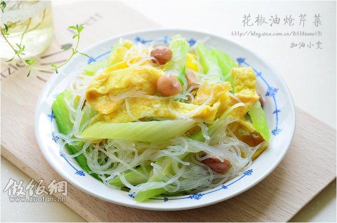 家常花椒油炝西芹怎么做,怎么做,如何做 -清爽排脂小凉菜 花椒油