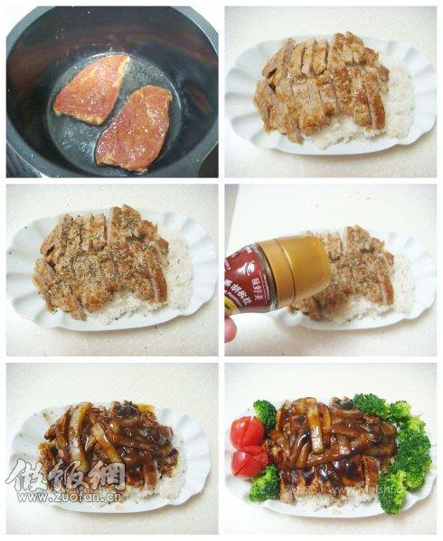 黑胡椒牛排饭的做法_怎么做黑胡椒牛排饭